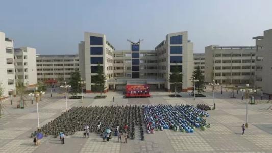 户县惠安中学
